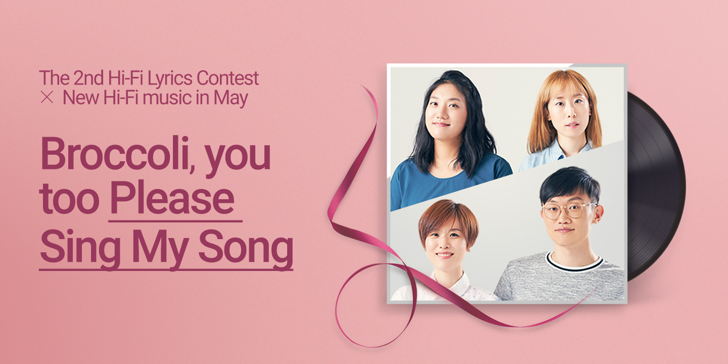 [The 2nd Hi-Fi Lyrics Contest X New Hi-Fi music in May]